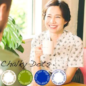 かりゆしウェア アロハシャツ レディース(女性用)「Chalky Dots」全4色 半袖 沖縄結婚式にアロハシャツ 送料無料|coco-j