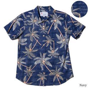 アロハシャツ かりゆしウェア レディース(女性用) Dates Palm 半袖 全3色  沖縄結婚式にアロハシャツ 送料無料|coco-j