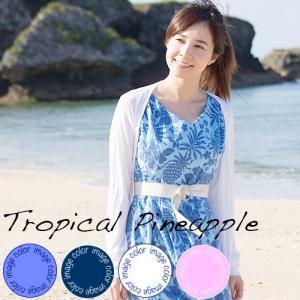ワンピース レディース「Tropical Pineapple」沖縄生産 サマードレス サマーワンピ 沖縄結婚式にリゾートワンピース 送料無料|coco-j