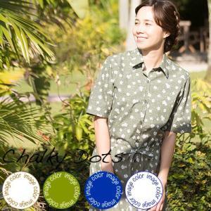 かりゆしウェア アロハシャツ レディース(女性用)「Chalky Dots」全4色 沖縄結婚式にアロハシャツ 送料無料|coco-j