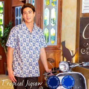 かりゆしウェア アロハシャツ メンズ(男性用)「Tropical Jigsaw」 全2色 半袖 沖縄結婚式にアロハシャツ メール便利用で送料無料|coco-j