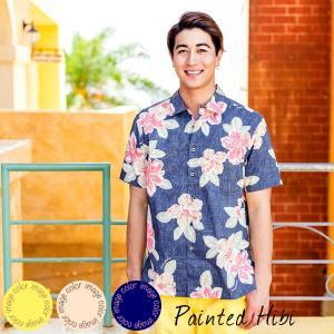 メンズ アロハシャツココナッツジュース シャツ  Painted Hibi 全3色  オープンカラーシャツ 半袖 3L4L5L 大きいサイズあり メール便利用で送料無料|coco-j