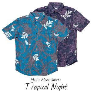 かりゆしウェア アロハシャツ メンズ(男性用) Tropical Night 全2色 半袖 沖縄結婚式にアロハシャツ送料無料|coco-j