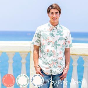 かりゆしウェア アロハシャツ メンズ(男性用)「Popping flower」全3色 半袖 沖縄結婚式にアロハシャツ メール便利用で送料無料|coco-j
