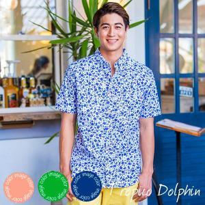 メンズ アロハシャツ  ココナッツジュースTropico Dolphin 全3色  ボタンダウンシャツ 半袖 3L4L5L 大きいサイズあり メール便利用で送料無料|coco-j