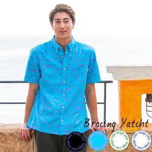 メンズ アロハシャツ ココナッツジュース シャツ Bracing Yatcht 全4色 ボタンダウンシャツ  半袖 3L4L5L 大きいサイズあり メール便利用で送料無料|coco-j