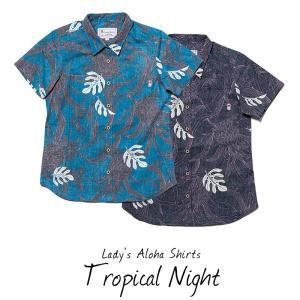 かりゆしウェア レディース アロハシャツ 沖縄版 ココナッツジュース 結婚式  Tropical Night  全2色 半袖 LL 大きいサイズあり メール便利用で送料無料|coco-j