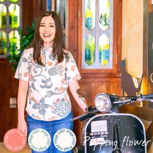 かりゆしウェア アロハシャツ レディース(女性用) 「 Popping flower」全3色 半袖 沖縄結婚式にアロハシャツ メール便利用で送料無料|coco-j