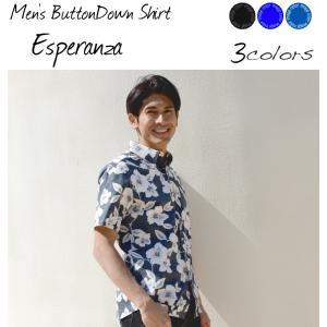かりゆしウェア メンズ アロハシャツ 沖縄版 ココナッツジュース シャツ 結婚式 Esperanza 全3色  半袖 3L4L5L 大きいサイズありメール便利用で 送料無料|coco-j