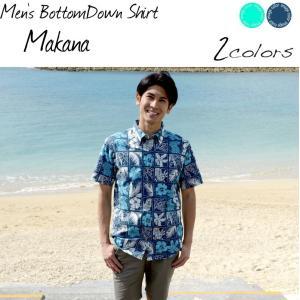 かりゆしウェア メンズ アロハシャツ 沖縄版 ココナッツジュース シャツ 結婚式 Makana 全2色  半袖 3L4L5L 大きいサイズありメール便利用で 送料無料|coco-j