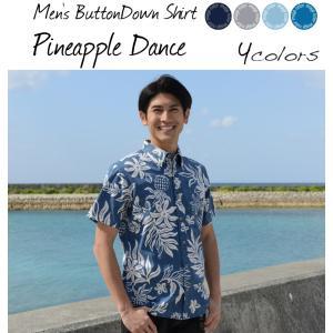 かりゆしウェア メンズ アロハシャツ 沖縄版 ココナッツジュース シャツ 結婚式 Pineapple Dance 全4色  半袖 3L4L5L 大きいサイズありメール便利用で 送料無料|coco-j