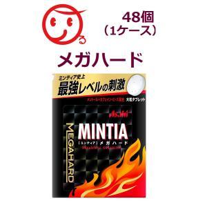 アサヒグループ食品 ミンティア メガハード 50粒×48個(1ケース) 眠気スッキリ 一部地域送料無...