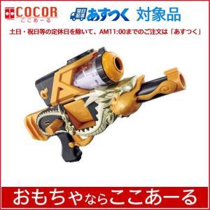 妖怪ウォッチ トレジャーギア 03 DX妖怪スナイパー...