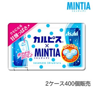 ミンティア カルピス×ミンティア 2ケース(400個) アサヒグループ食品 送料無料