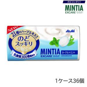 ミンティアエクスケア ヨーグルトミント 36個 アサヒグループ食品 一部地域送料無料