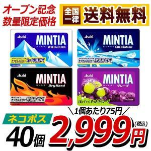 ◆◆◆ここすまいるヤフー店 オープン記念!◆◆◆ ◆◆◆数量限定 特別価格!◆◆◆  こちらはミンテ...
