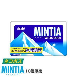 ミンティア まとめ買い ワイルド&クール 10個 ミント、タブレット