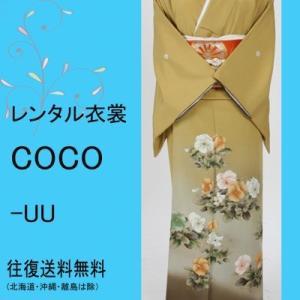 レンタル衣裳色留袖ぼかし流れパンジーレンタル色留袖,貸衣装,,親族,,草履バッグ付お祝い 祝賀 褒章 褒賞 叙勲 結納|coco-uu-renntaru