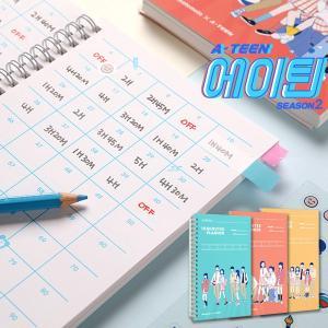 韓国WEBドラマの公式グッズ【A-TEEN2 公式】キャラクター 100DAYSプランナー テンミニッツ|coco24