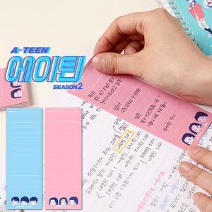 韓国WEBドラマの公式グッズ【A-TEEN2 公式】キャラクター メモ付箋 スカイブルー/ライトピンク|coco24
