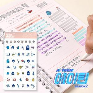 韓国WEBドラマの公式グッズ【A-TEEN2 公式】キャラクター たくさん貼れる!ポイントステッカー point sticker|coco24