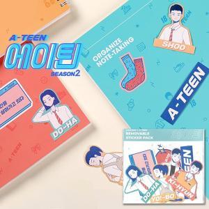 韓国WEBドラマの公式グッズ【A-TEEN2 公式】キャラクター ビッグステッカーパック 13種類のステッカーパック removable sticker pack|coco24