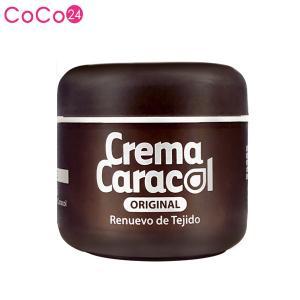 カタツムリクリーム  かたつむりエキス90%配合 クレマカラコール 韓国コスメ|coco24