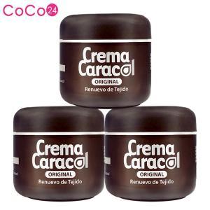 【お得3個】カラコール ●カタツムリクリーム かたつむりエキス90%配合 韓国コスメ【送料無料】|coco24