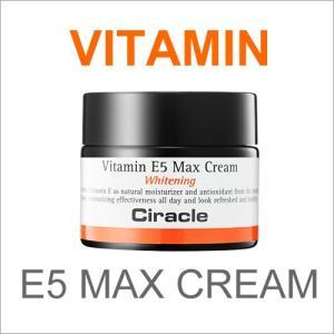 【ciracle】【送料無料】シラクル保湿クリーム ビューティ E5クリーム Vitamin E5 Cream ビタミンE 5%配合 保湿美肌クリーム・スキンケア|coco24