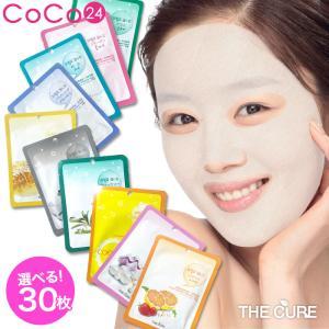 マスク パック 選べる 3種類 30枚 セット 韓国コスメ THE CURE シートマスクパック coco24