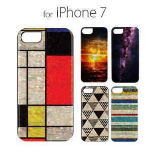 送料無料 iPhone7 ikins 天然貝ケース 幾何学・風景デザイン (アイキンス テンネンガイ)アイフォン カバー|coco24