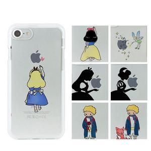 メール便送料無料 スマホケース iPhone7/8 Dparks ソフトクリアケース アイフォン カバー 白雪姫 アリス シルエットティンカーベル 星の王子さま|coco24