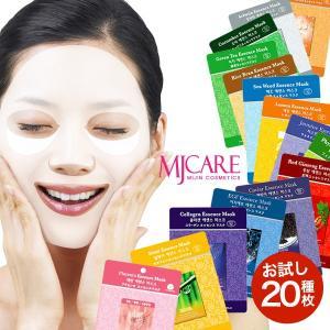 マスク1位 MJcare ☆ネコポス便【お試し25枚セット】フェイス マスク シートパック 25種を一枚ずつ試せる★25枚セット MJ Care miji