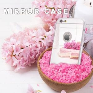 メール便送料無料 スマホケース iPhone7/8 7plus/8plus ケース  ミラーケース アイフォン カバー|coco24