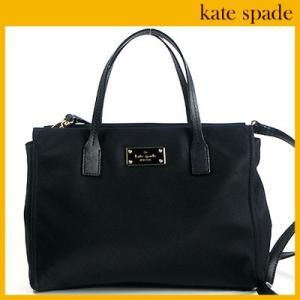 ケイトスペード ハンドバッグ kate spade|coco