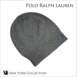 ポロ ラルフローレン ニット帽 帽子 ニットキャップ メンズ レディース ビッグポニー|coco