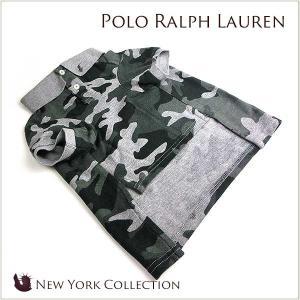 ポロ ラルフローレン Polo Ralph Lauren ペット服 迷彩柄 ドッグウエア ドッグウェア ドッグコート ポロシャツ ブランド|coco