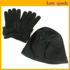 ケイトスペード 手袋 ニット帽 セット kate spade...