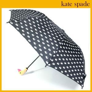 ケイトスペード 折りたたみ傘 折り畳み傘 kate spad...