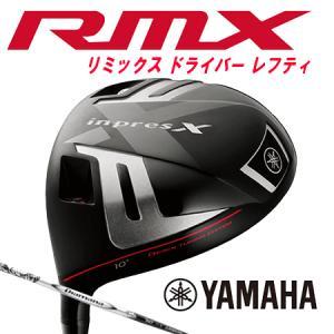 YAMAHA インプレス RMX リミックス ドライバー レフティDiamana W60 シャフト