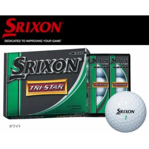 【2014年モデル】 ダンロップ SRIXON TRI-STAR スリクソン トライスター 日本仕様 1ダース