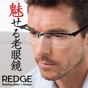 送料無料 メンズ 老眼鏡 ReD SWING BLACK/SILVER おしゃれ リーディンググラス