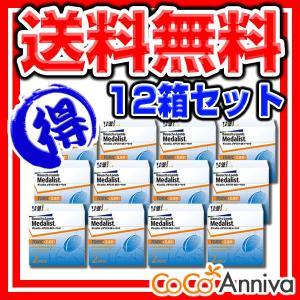 送料無料 12箱 メダリスト66トーリック ...の関連商品10