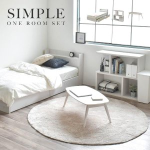 シンプルワンルーム(家具3点セット)ホワイト 白家具 白い部屋 1人暮らし 家具セット
