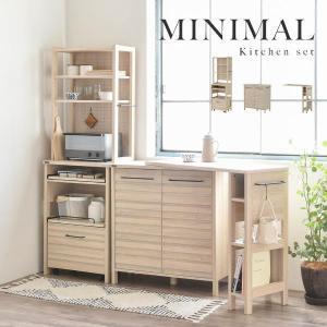 ミニマルキッチン(家具3点セット)ナチュラル 自然 木目 1人暮らし 家具セット