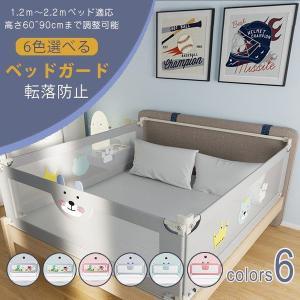 「値段下げました」 ベッドフェンス ベットガード 10段階調整 無添加素材 ベッドからの転倒を防ぐ ...