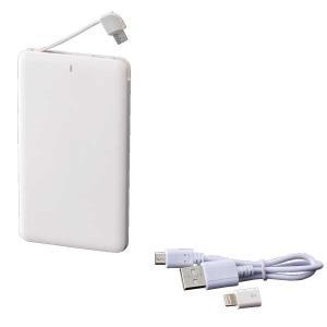 モバイルバッテリー カード 6151