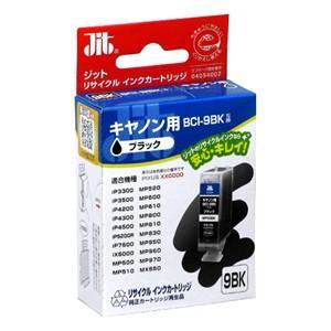 サンワサプライ リサイクルインクカートリッジ ブラック JIT-C09B|cocoatta