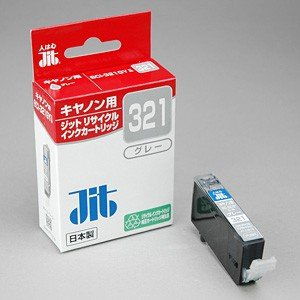 サンワサプライ リサイクルインクカートリッジ(キャノンBCI-321GY互換) JIT-C321G|cocoatta