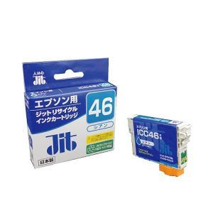 サンワサプライ リサイクルインクカートリッジ(ICC46対応) JIT-E46CZ|cocoatta